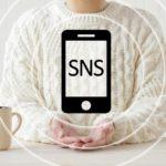 SNSを利用してお店の宣伝・集客する方法[ツイッター、フェイスブック、インスタグラムの活用方法]