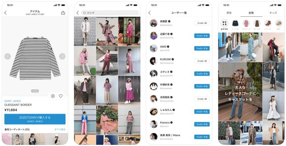 WEAR ファッションコーディネートアプリ