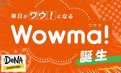 au Wowma!