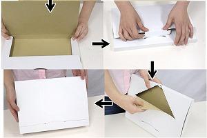 紙製の専用ケース