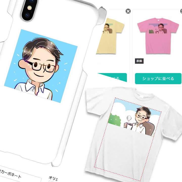 オリジナルTシャツの販売