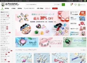 7b64ffb239506 中国発の手作りアクセサリーの材料を仕入れることができる工場直営の卸売通販サイトです。企業向けの大口取引から、個人向けの小売販売まで可能です。注文した商品は  ...