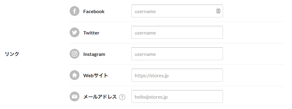 STORES.jpとSNSの連携