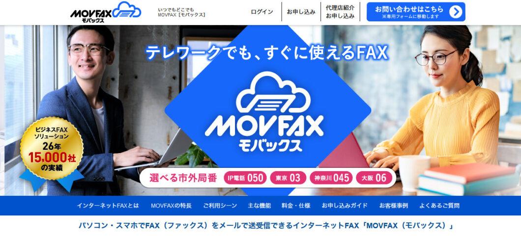 MOVFAX