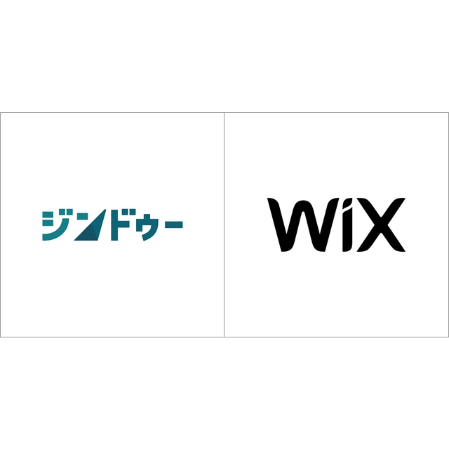 JimdoとWixを徹底比較