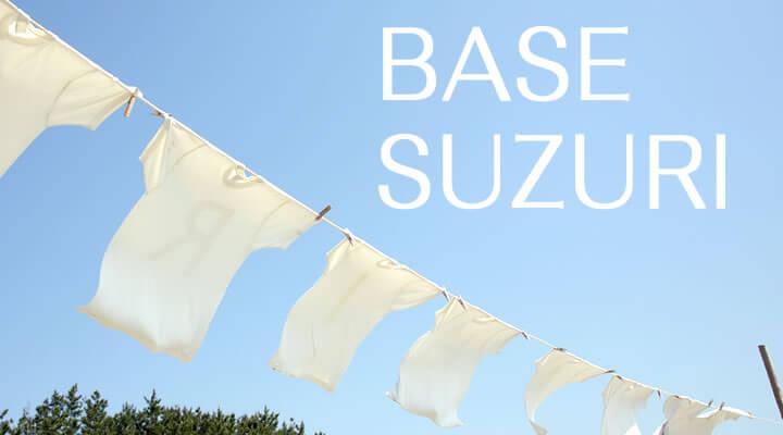 BASEとSUZURIを徹底比較