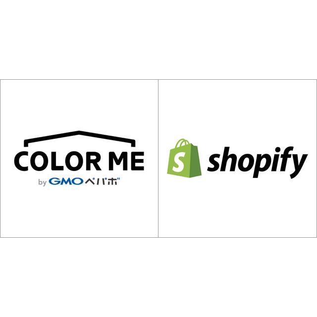 カラーミーショップとShopifyを徹底比較