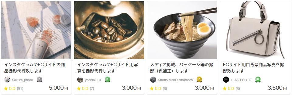 ココナラの商品撮影代行