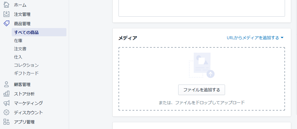 ダウンロードした画像データを登録する