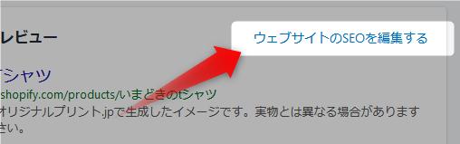 日本語URLの変更方法