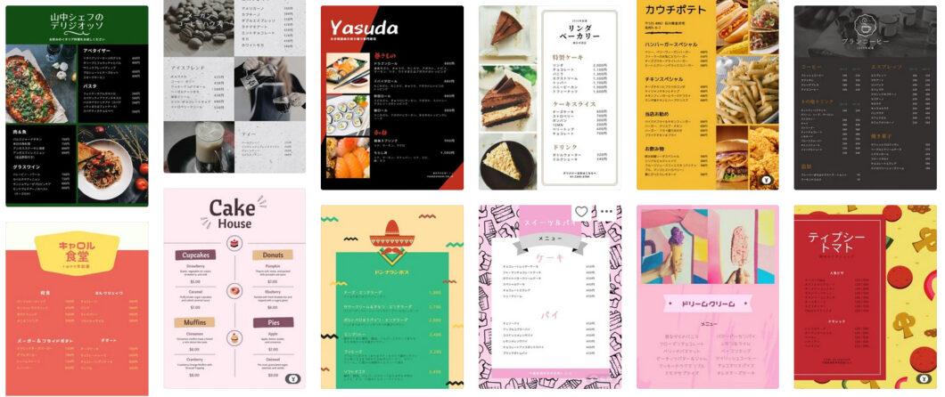 Canvaには約2,000ほど飲食店メニューのテンプレートが登録されている