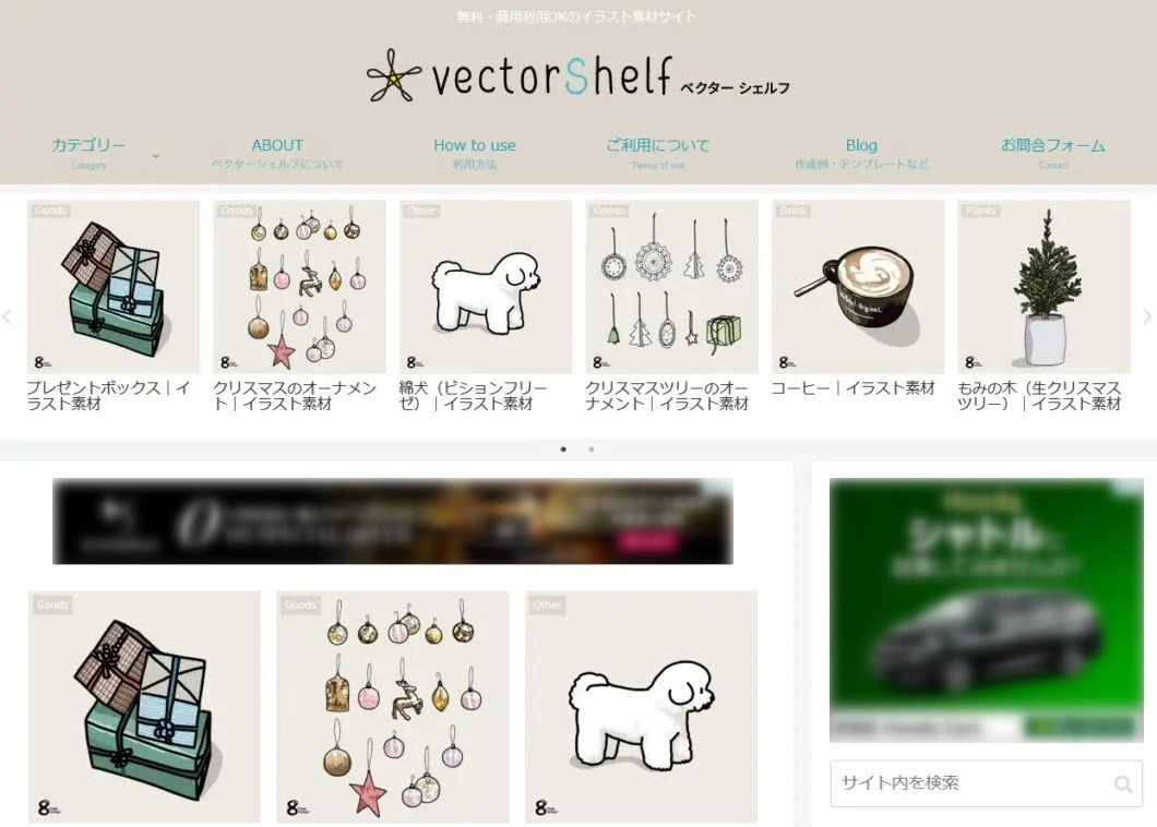 vectorshelf
