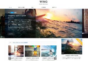 AFFINGER5(アフィンガー)記事スライドのサンプル