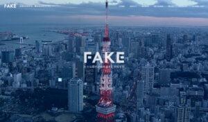 コーポレートサイト(FAKE)デモ