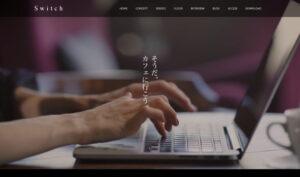 店舗サイト(Switch)デモ