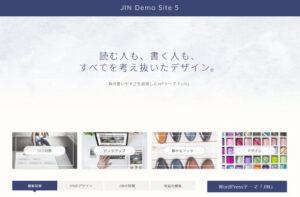 JINで制作したデモサイト