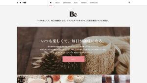 女性ブログ(Be)デモ