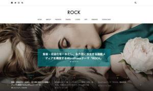 ウェブマガジン(ROCK)デモ