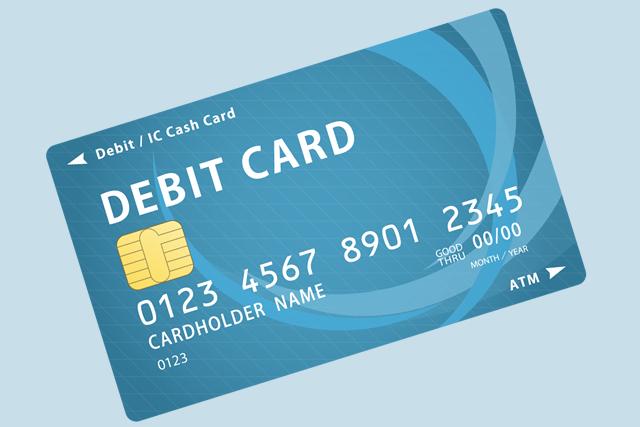 デビットカードの選び方
