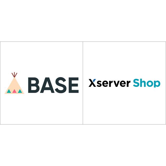 BASE×Xserverショップ(EC-CUBE)を徹底比較!